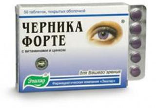 mi szükséges a látás támogatásához