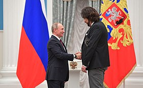 mi Kirkorov látnivalója)
