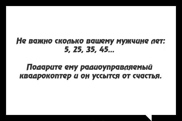 teszteli a jó látást vagy sem)
