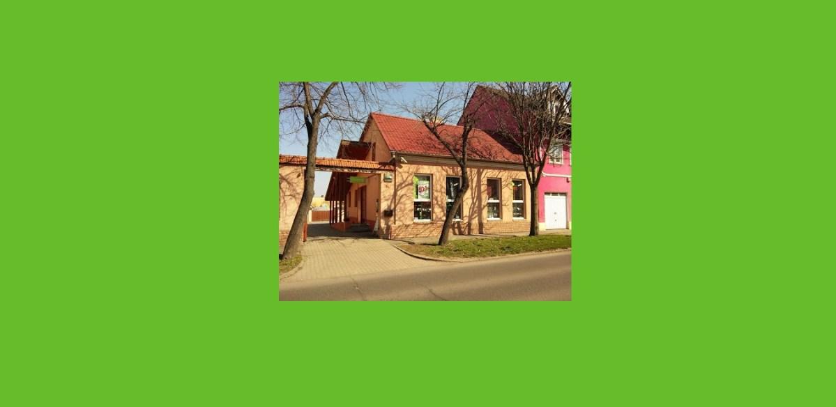 szemvizsgálati ház)