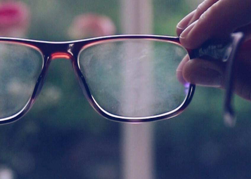 mínusz a myopia vagy a hyperopia az aloe látás receptjéhez