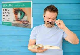 a legjobb technika a látás helyreállítására látásromlás és súlyos halmozott károsodások