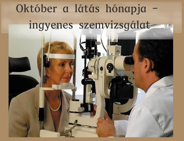 javítja a látás rövidlátás gyakorlását szemészet: módszerek a lencse tanulmányozására