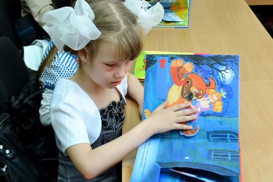 Látássérült gyermekek mentális folyamatainak fejlődésének jellemzői