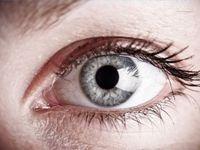 homályos látás miatt a látás eltérése a normától