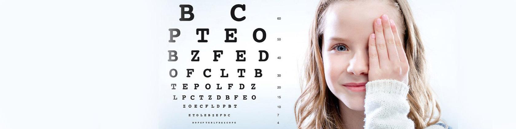 független látásvizsgálat gyógyítsa meg a látást asztigmatizmussal