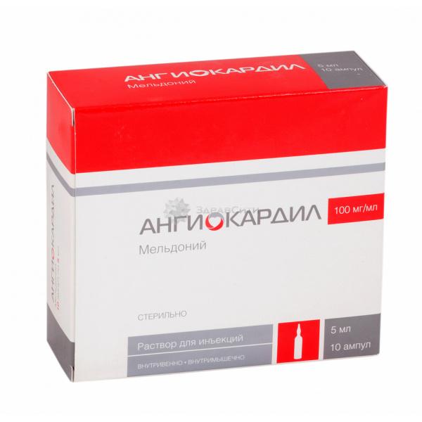 Mi az úgynevezett retina pigment abiotrophia és hogyan kezelhető a betegség? - Injekciók September