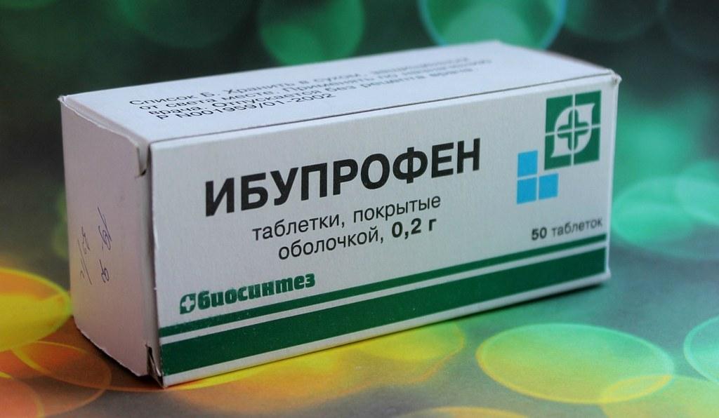 A látást javító gyógyszerek: tabletták, cseppek - Rövidlátás - September