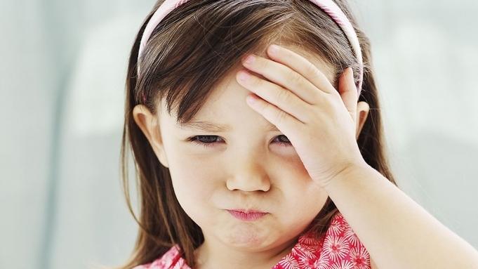 gyermekek látásromlásának okai)