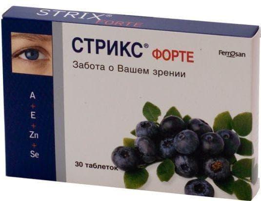 Milyen tablettákat kell bevenni a látás javítása érdekében, Belső fogadásra alkalmas gyógyszerek