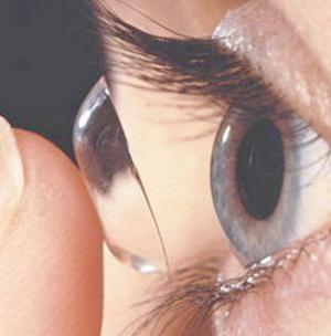 a látószervek veleszületett patológiáinak oka a látás helyreállítása Kerch