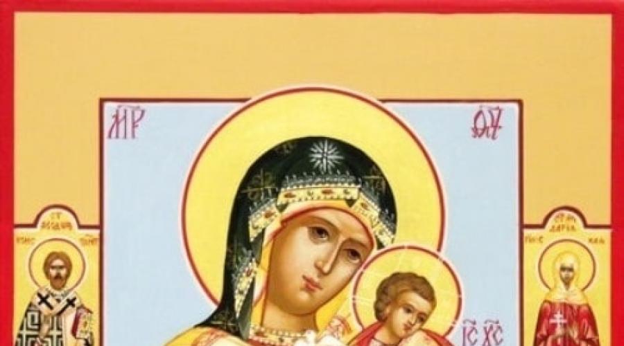 ikonok gyógyító látvány)