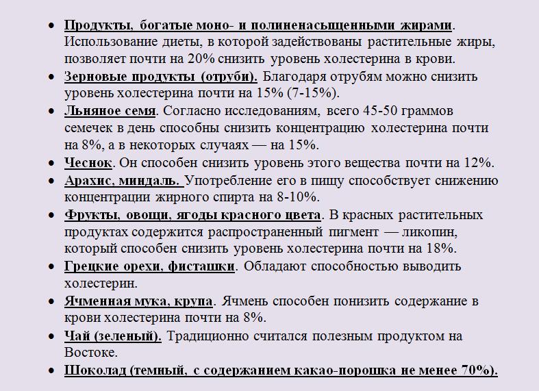 látás dibicor)