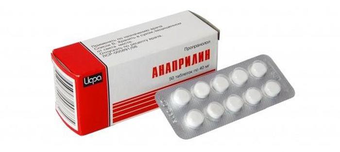 anaprilin hatása a látásra