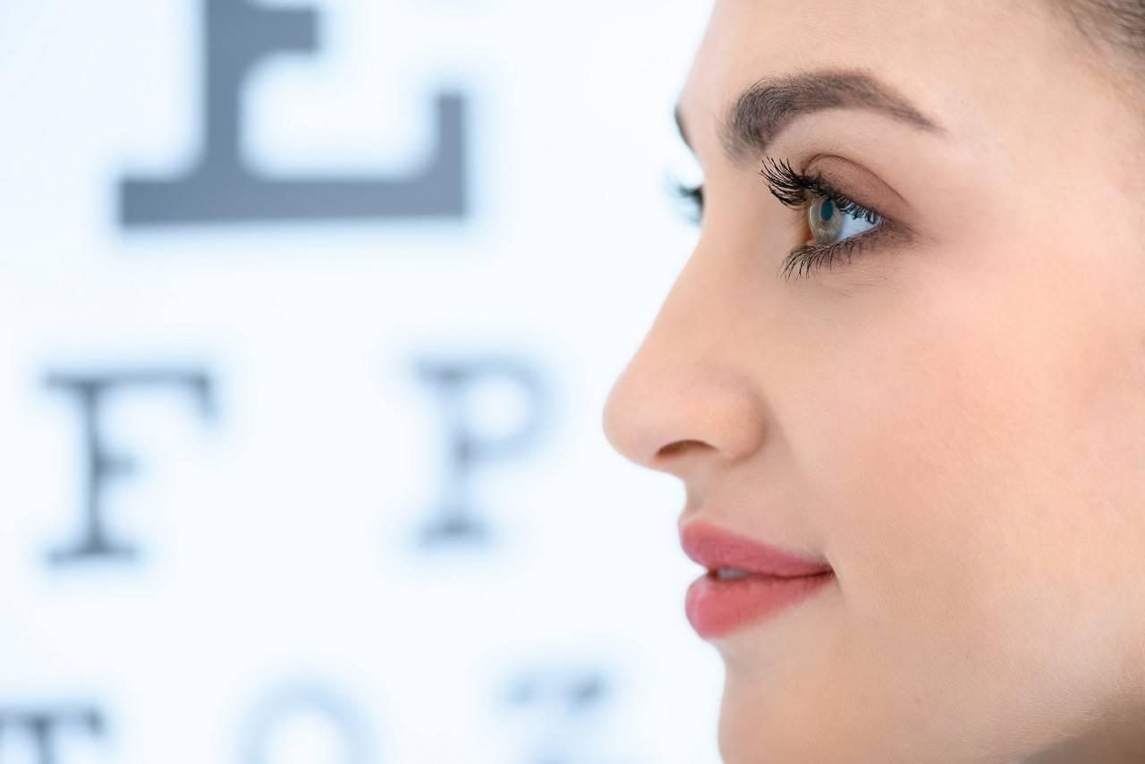 problémás a látással