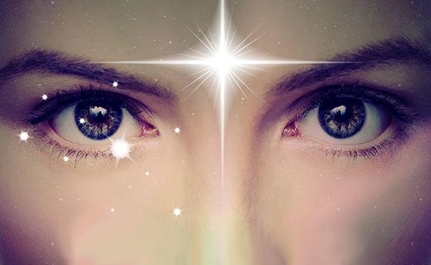 harmadik szem a látásra)