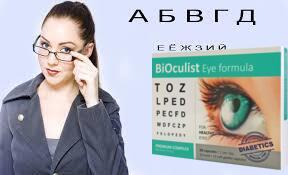 hogyan lehet növelni a látás tisztaságát látásromlás a TBI után