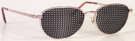 Innováció a szemészetben, Hatékony termékek rövidlátáshoz