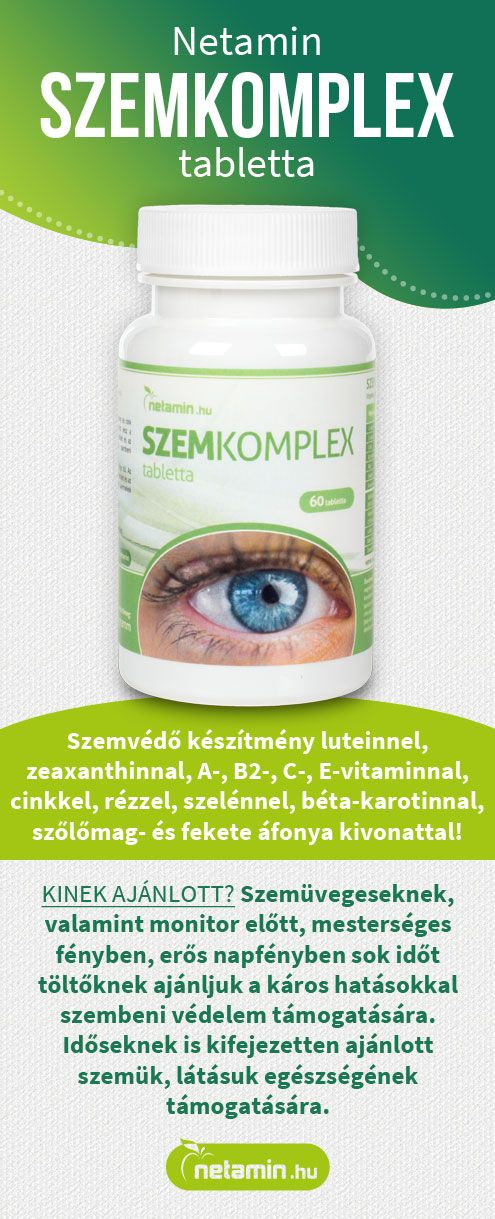 étrend-kiegészítők a látáshoz)